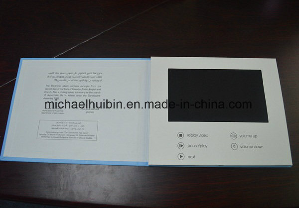Christmas Promotion Gift 7′′ LCD Screen Video Greeting Brochure (VC-070)