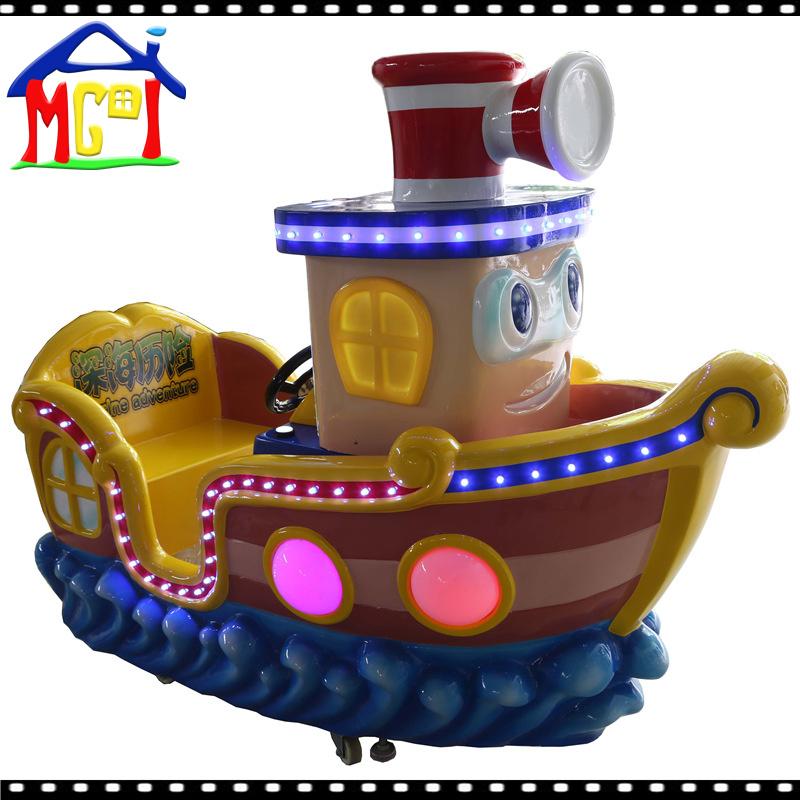 Christmas Kiddie Ride Santa′s Sled Holiday Fun Kids Game