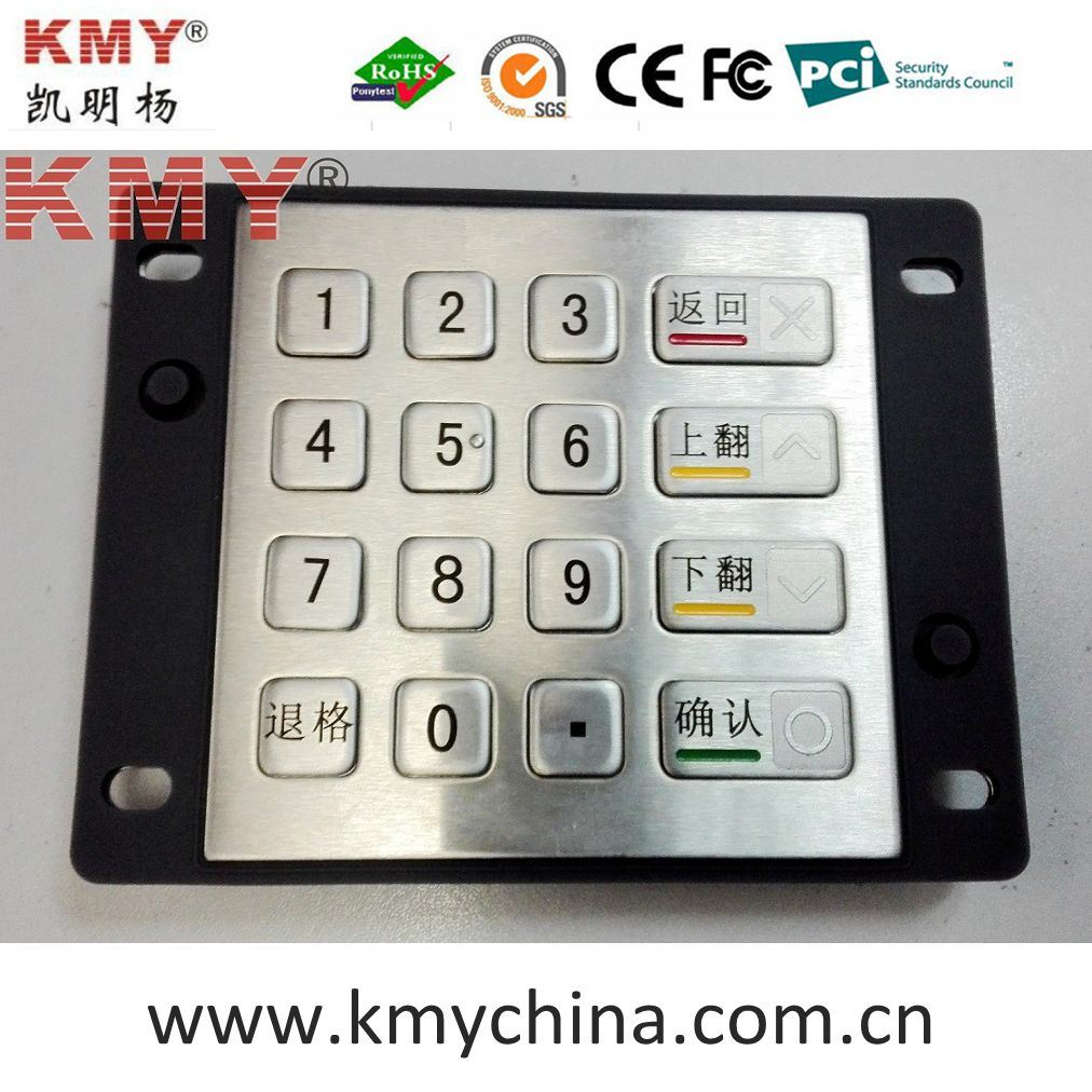 Best Waterproof Metal Encryption Pin Pad (KMY3501C-CC)