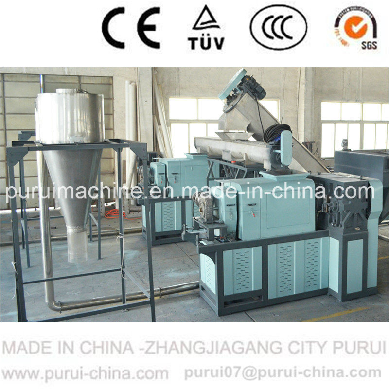 Waste Plastic Film Squeezing Dewatering Machine for PE/PP Bags