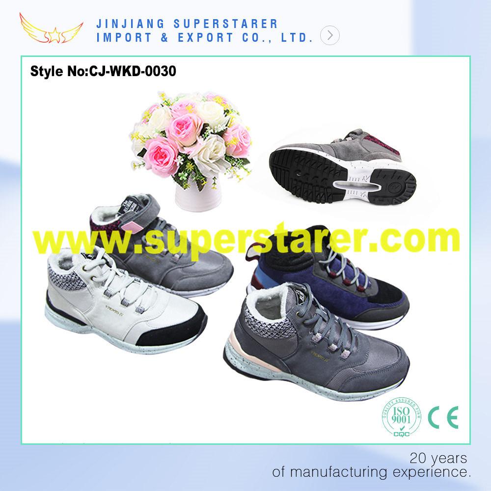 Newest Style Men Sports Fur Insole Warm Wearing Sport Shoes
