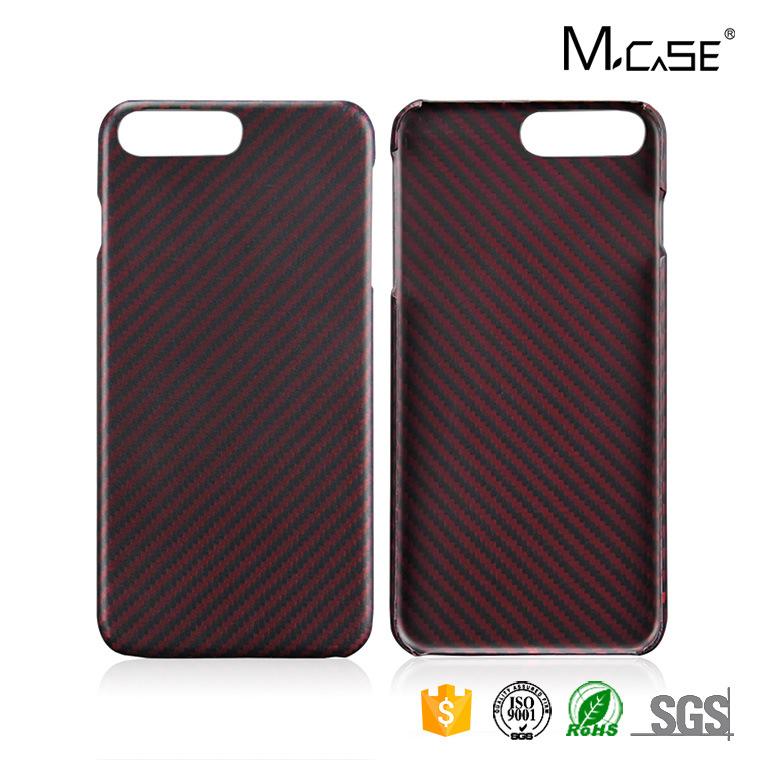 Newest Colorful Carbon Fiber Pattern Aramid Fiber Cases for iPhone 7 Plus