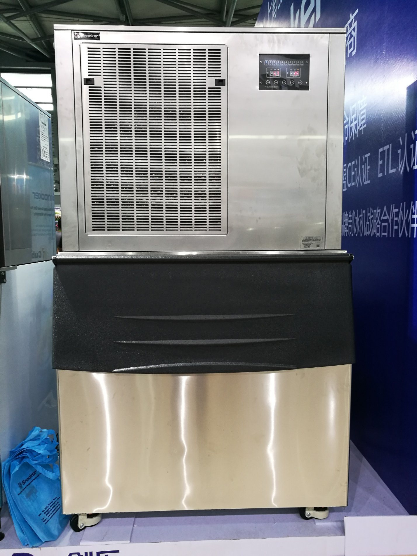 Snooker 304 Stainless Steel Cover 1500kg Flake Ice Machine for Fish