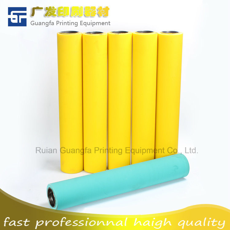 Rubber Roller for Printing Machine