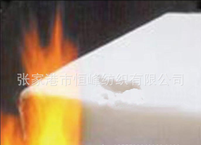 Flame Retardant Elastic Knitted Fabric 40%Modacrylic/60%Glass Fibre