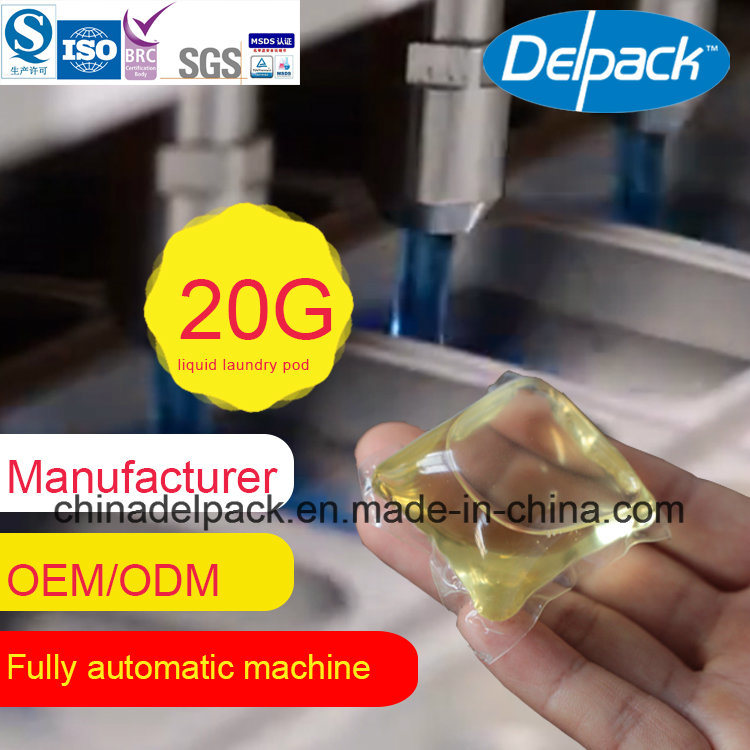 Water Souble Film with Concerntrate Liquid Laundry Pods, OEM&ODM 20g No Dyes Laundry Liquid Detergent Capsule