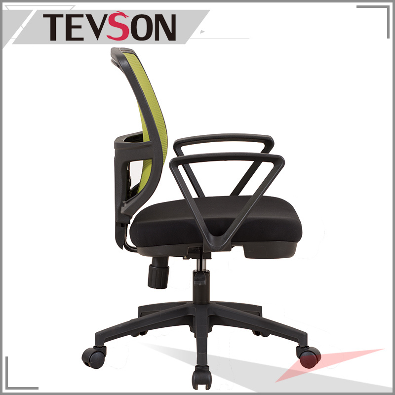 Modern Style Office Chair (Ergonomic chair)