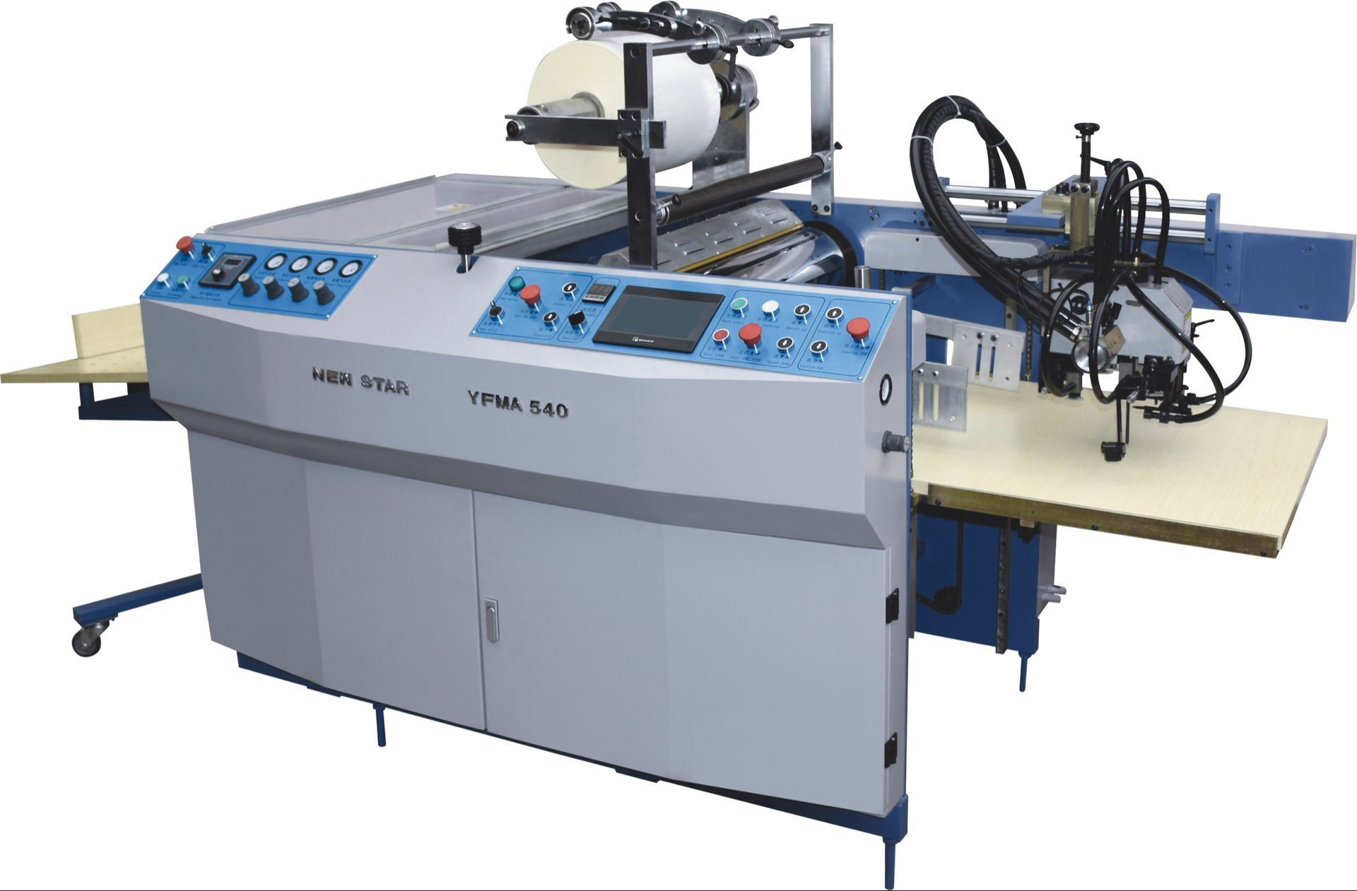 Yfma 540 Automatic Laminating Machine, Electromagnatic Laminating Machine, Induction Laminating Machine