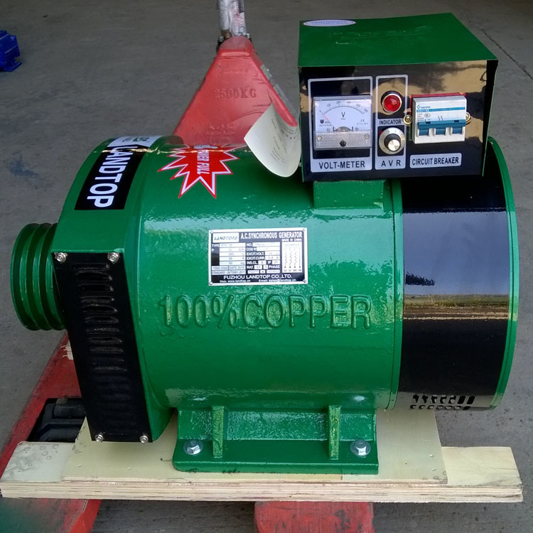 LANDTOP AC three phase brush generator