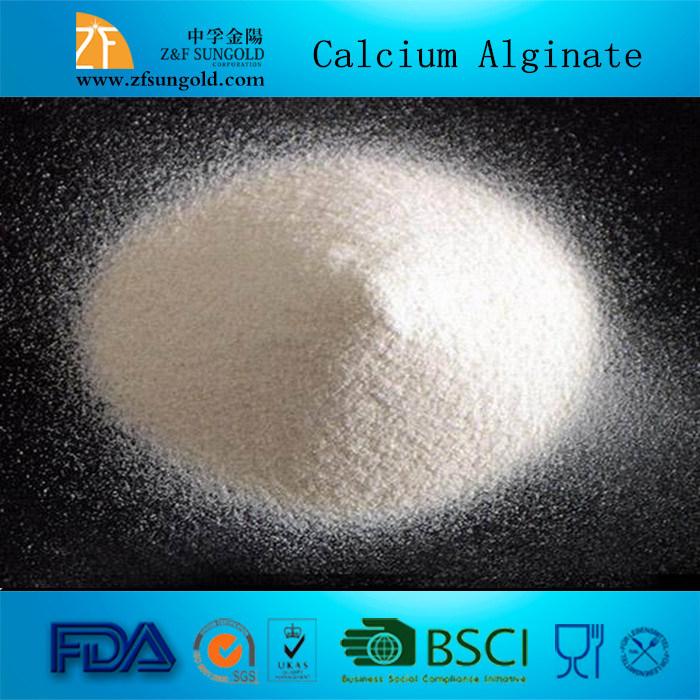 GMP Manufacturer Sodium Alginate /Food /Pharmaceutical /Industrial Grade /Sodium Alginate
