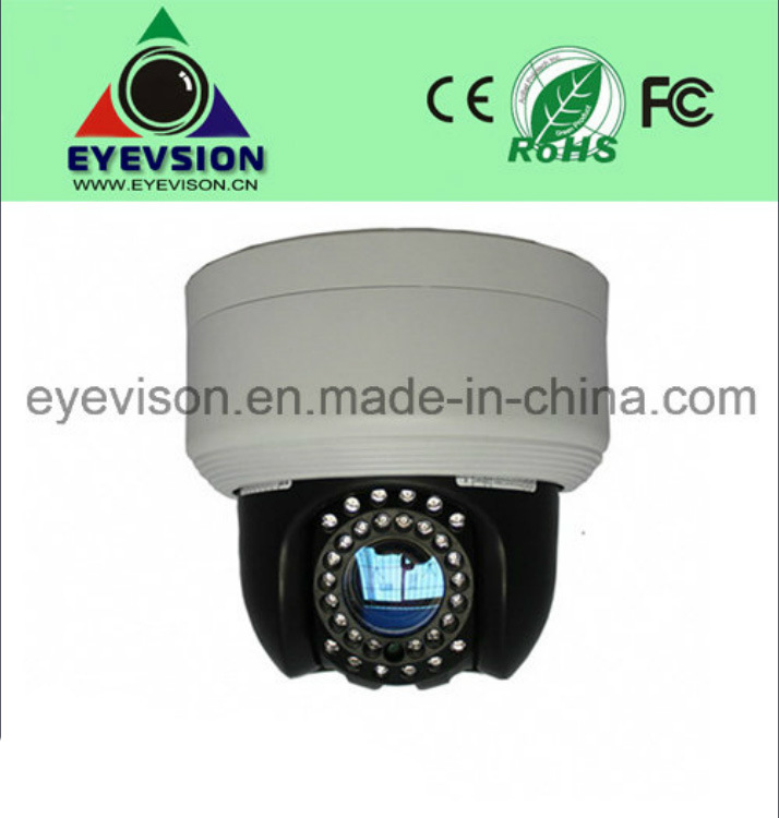 CCTV HD (960H) IR CCD Dome Security Camera (EV-PTZ71700-Mir)
