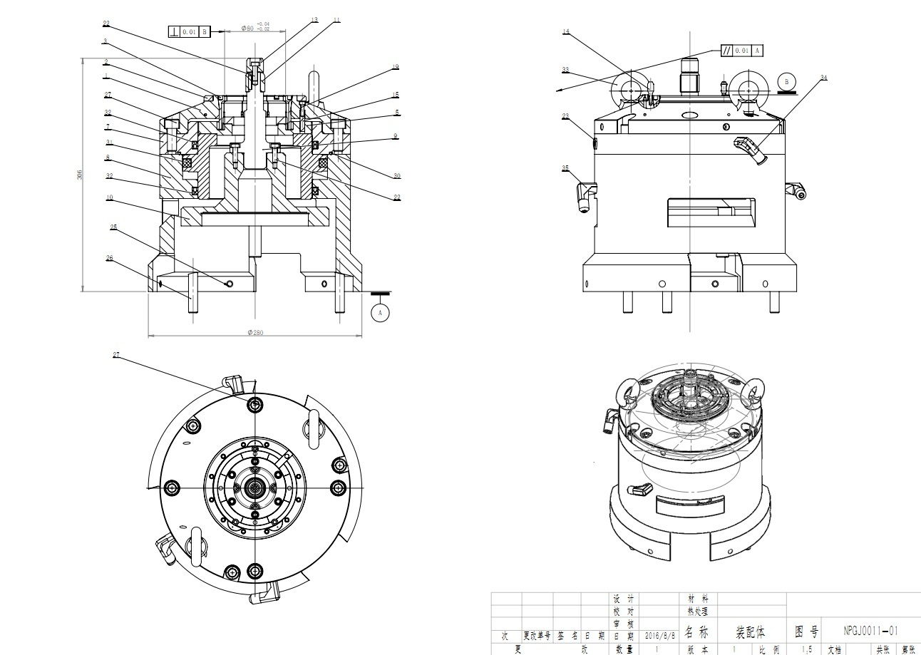 Bearing Lathe Workholding with Brother S500z1