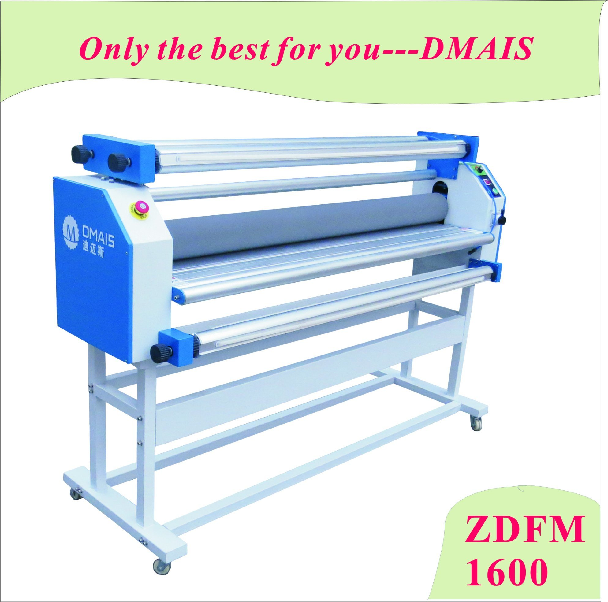"Laminator-Roll Laminator 60"" for Printing Machine Full Automatic"