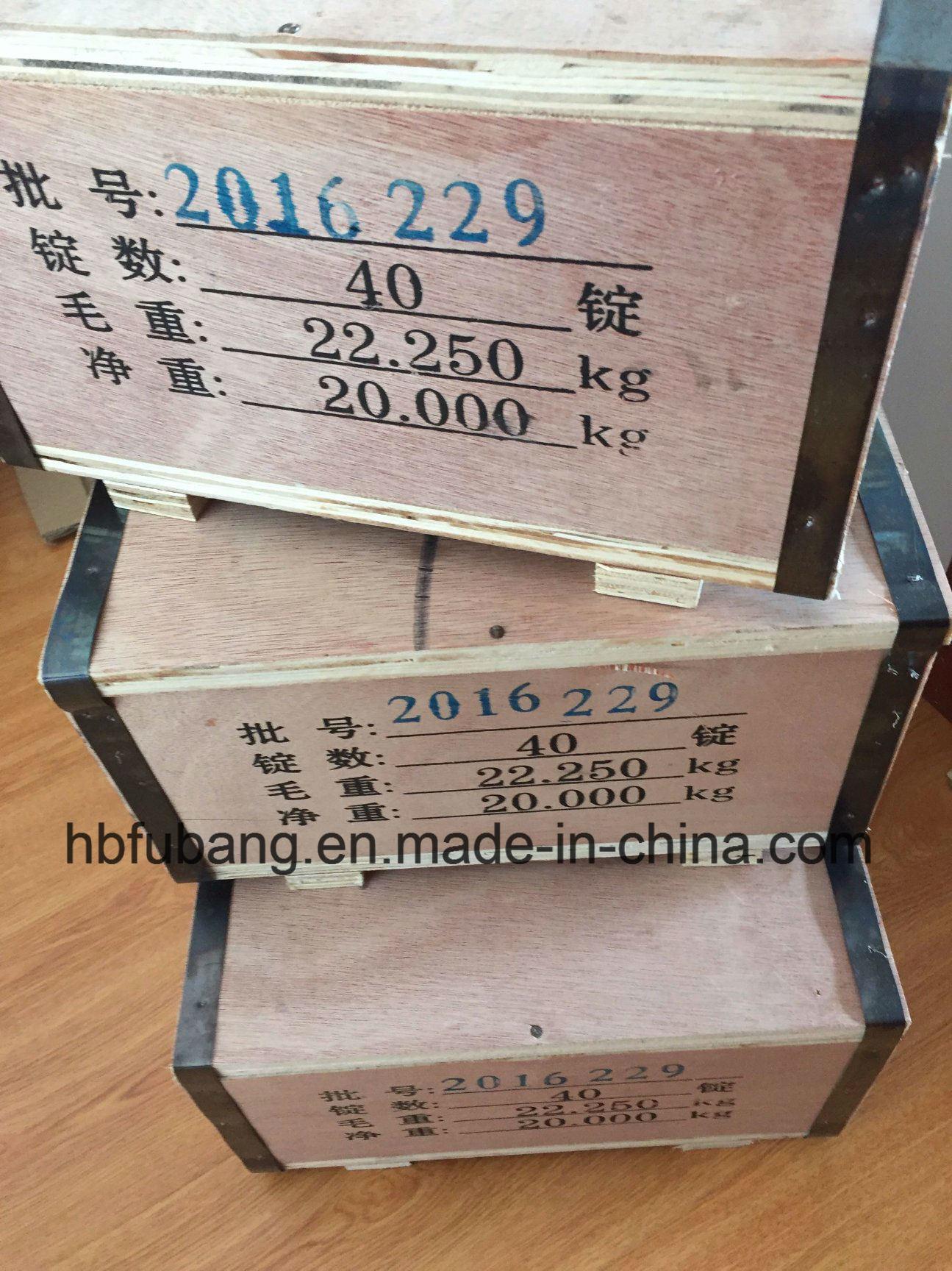High Purity 99.99% Indium Ingot for Sale 4n/5n/6n, 99.99%/99.999%/99.9999%