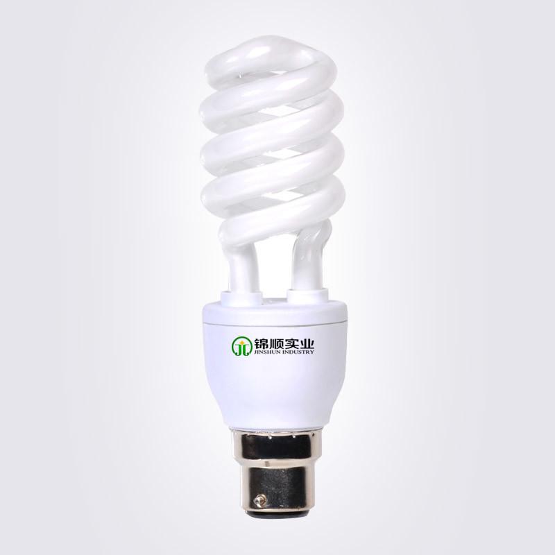Half Small Spiral Energy Saving Light Halogen 9W