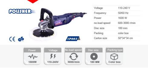 180mm Polisher, Car Polisher, Tools, Polisher (CP003)