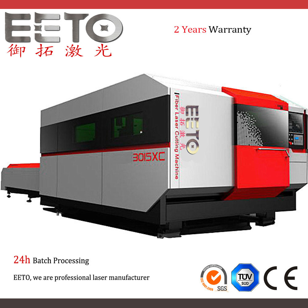 Fiber Laser Supplier with 300/500/700/1000/1500/2000/3000/4000W Power Option