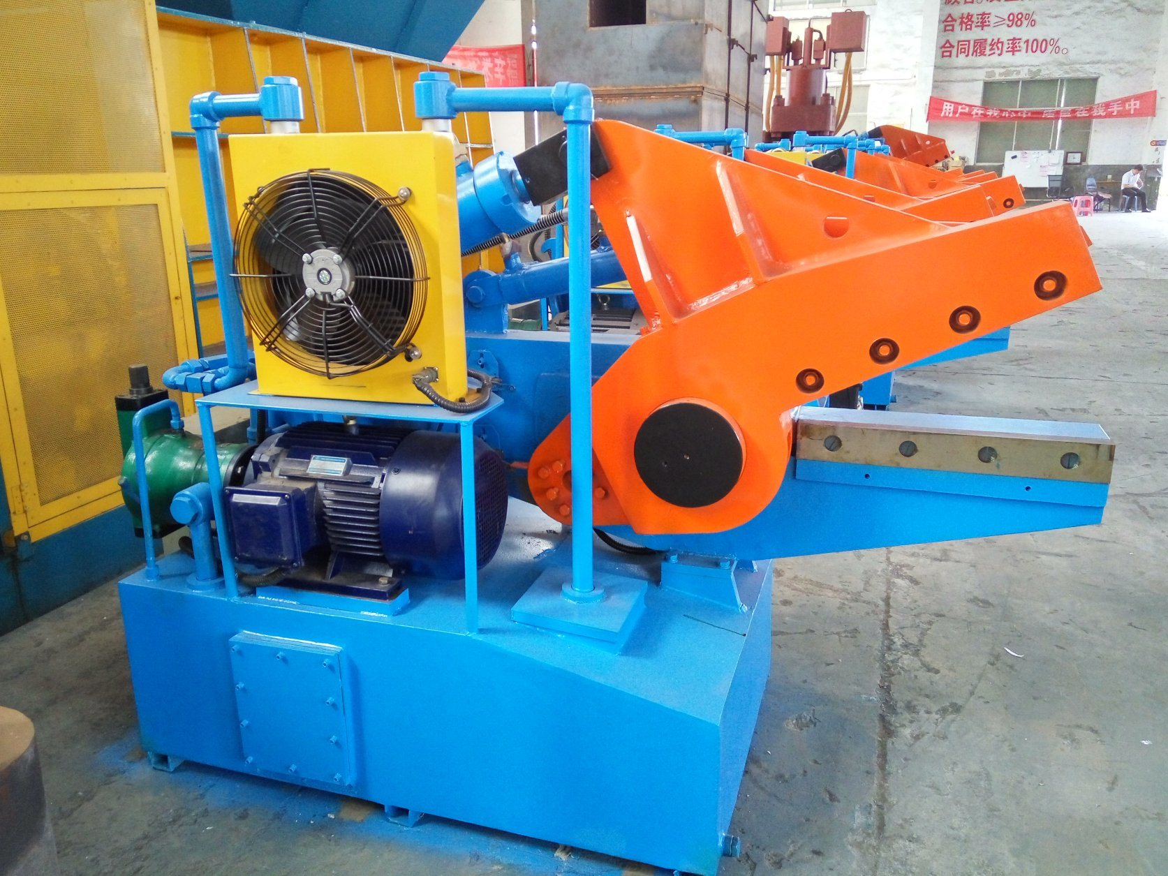 Scrap Metal Shear Machine Alligator Shear-- (Q08-63)
