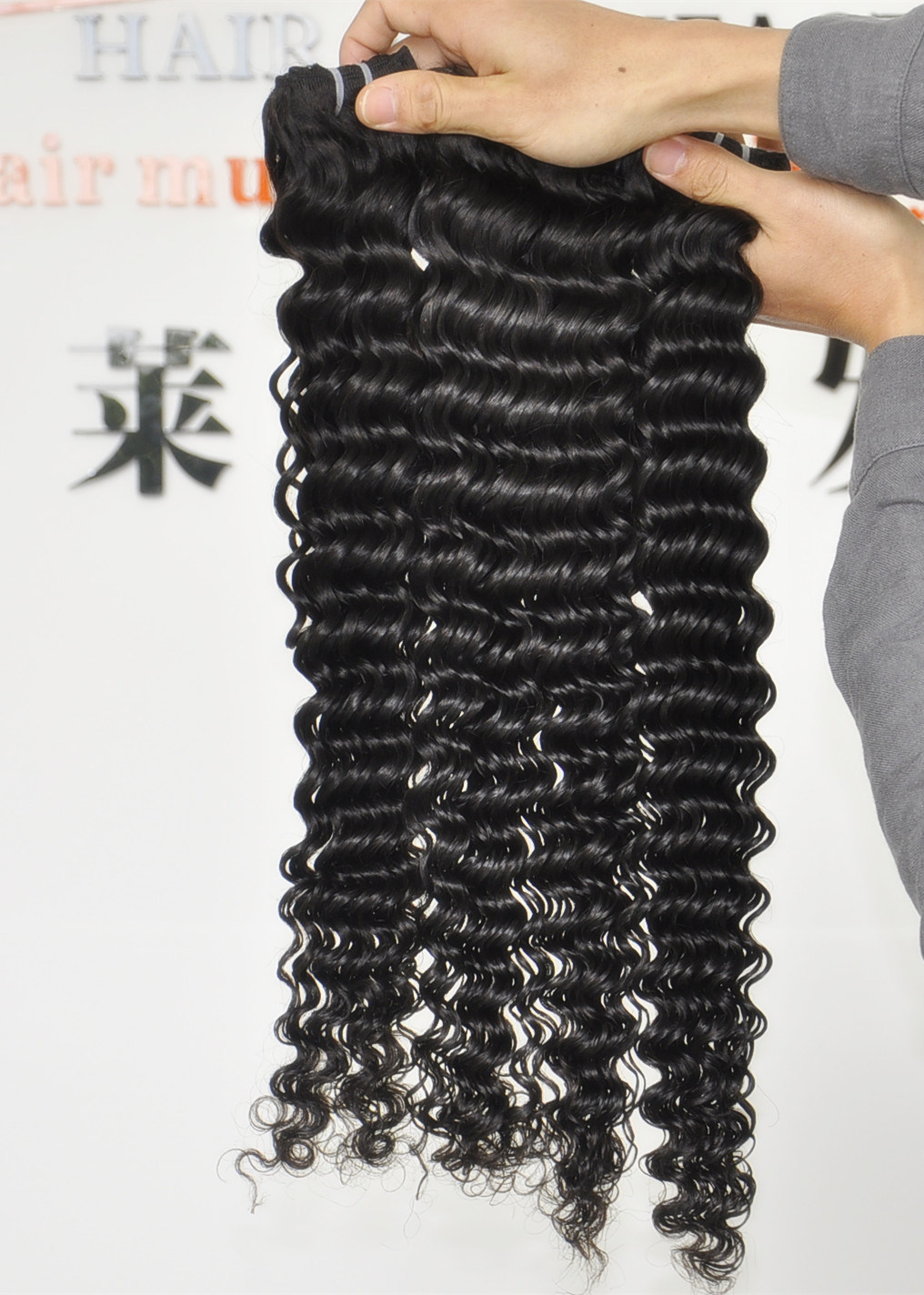 Unprocessed Labor Hair Extension 105g (+/-2g) /Bundle Natural Brazilian Virgin Hair Deep Curly 100% Human Hair Weaves Grade 8A
