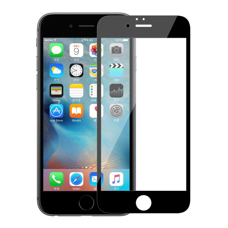 2016 Wholesale 3D Curved Screen Protector for iPhone 7