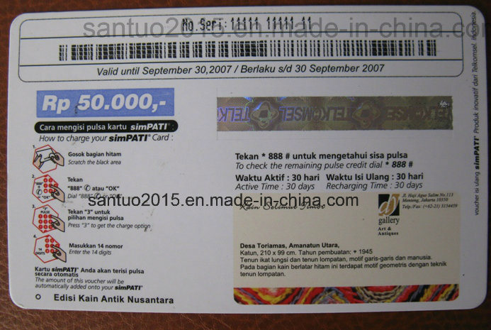 Scratch Card Personalization Machine (Vriable Printing and Labeling)