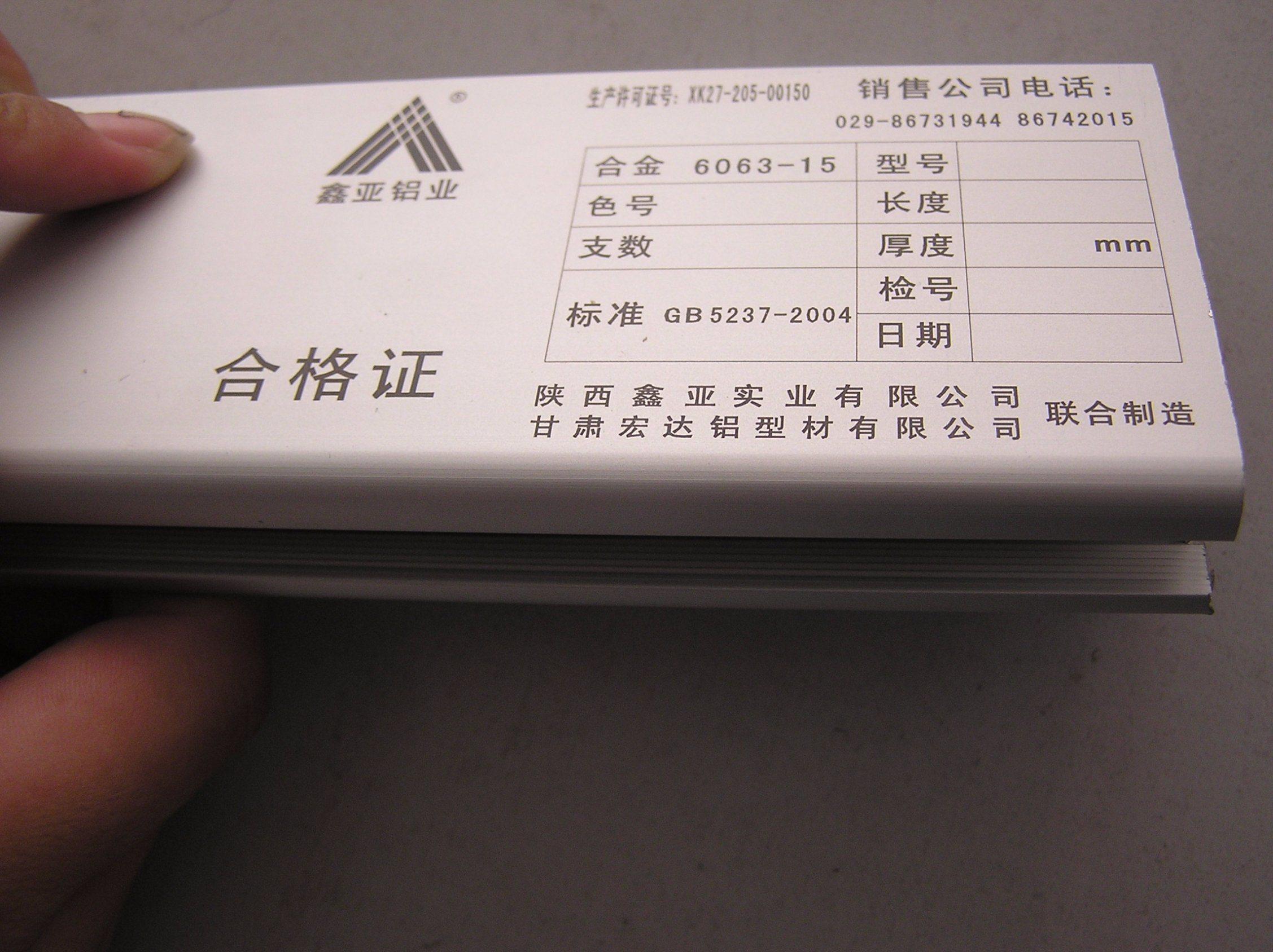 High Quality 20W Fiber Laser Marking Machine