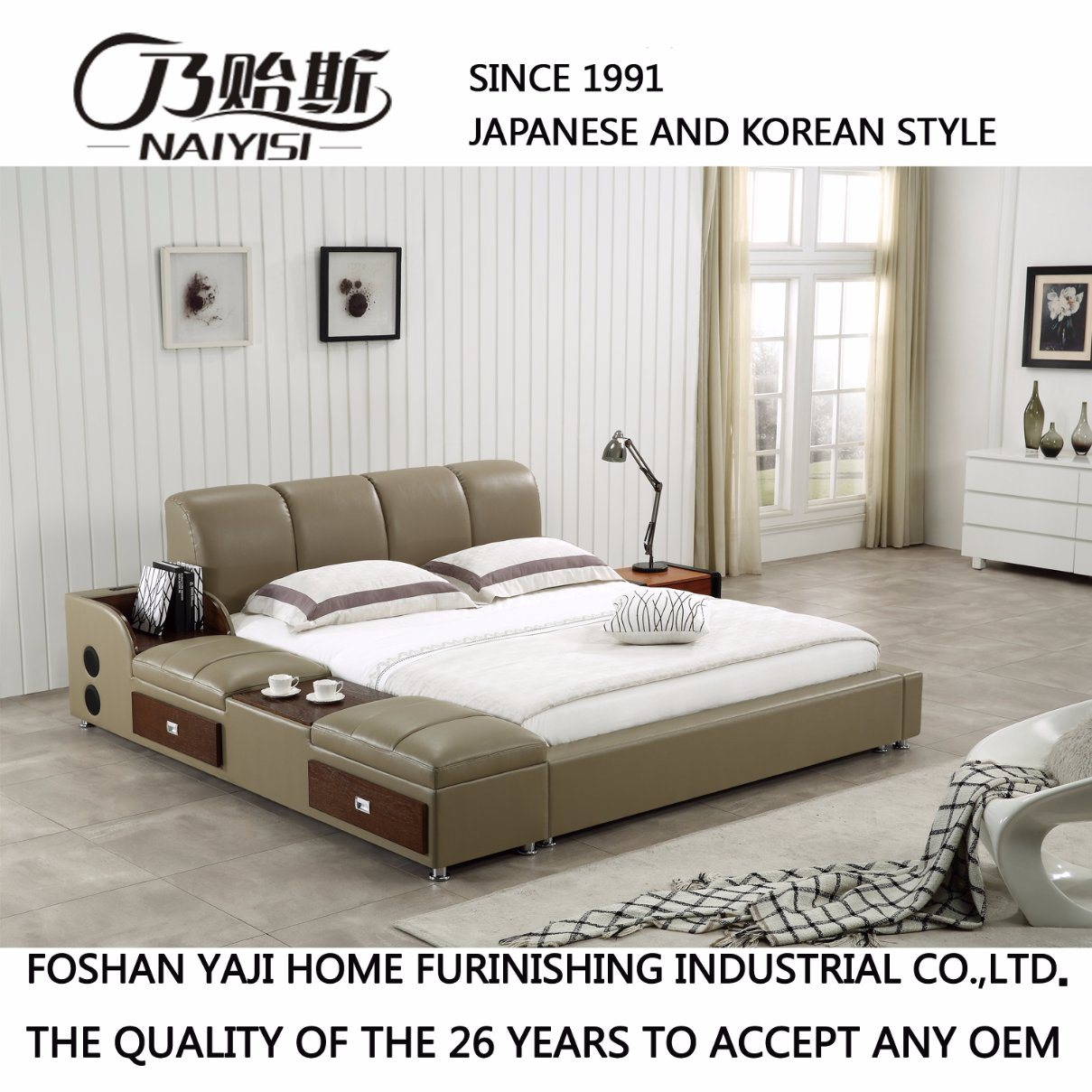 2017 Latest Design Leather Bed for Bedroom Set Furniture /Fb8048b