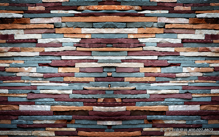 The Stones Pattern Design Printed on Wall Panel for Home Decoration