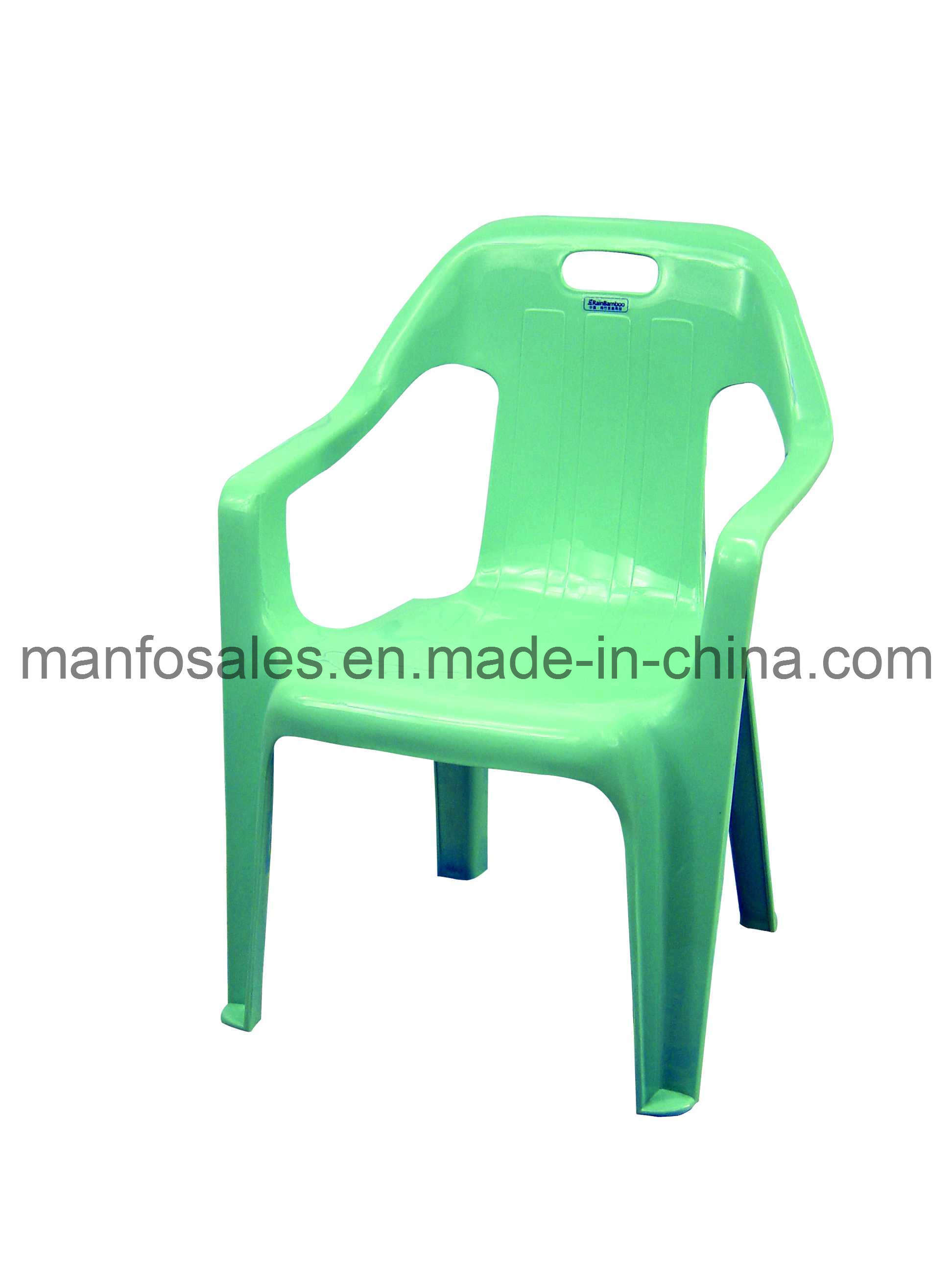 China Children Armchair Plastic Chair 1363 China Arm Chair Plastic Furniture