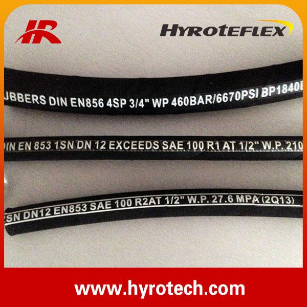Wire Braid Rubber Hose