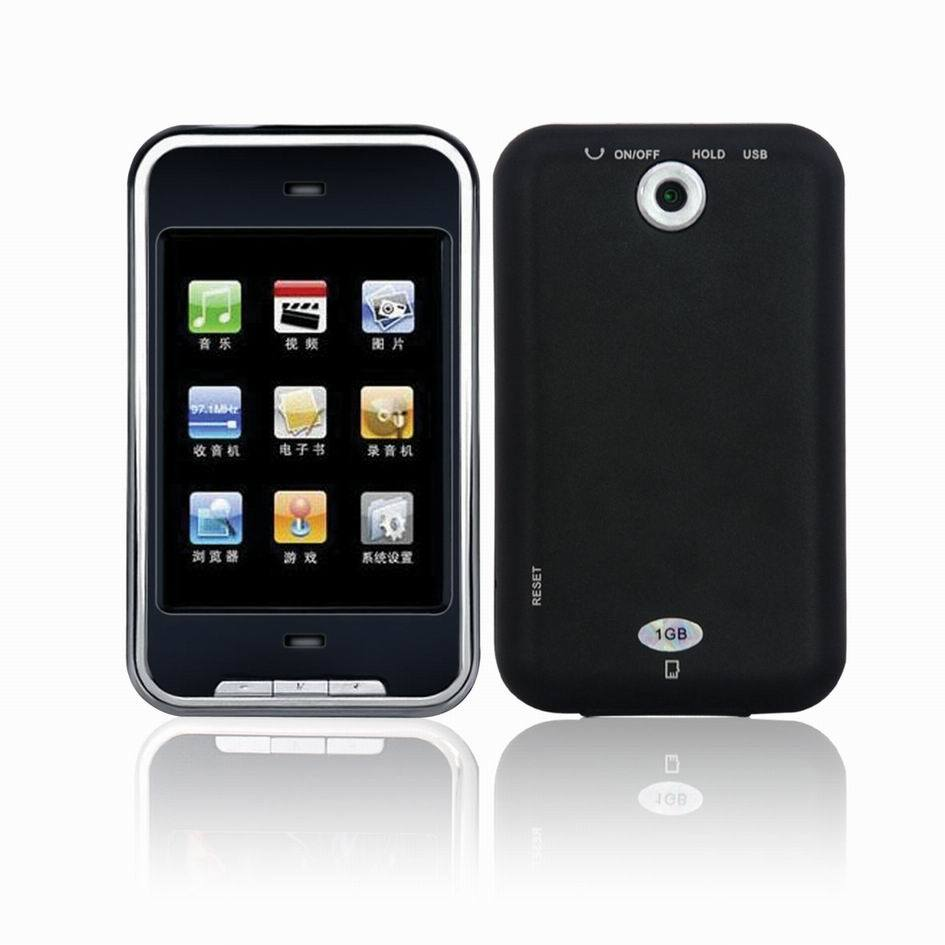 China MP4 with Touch Screen (LST066) - China Mp4 Players ...