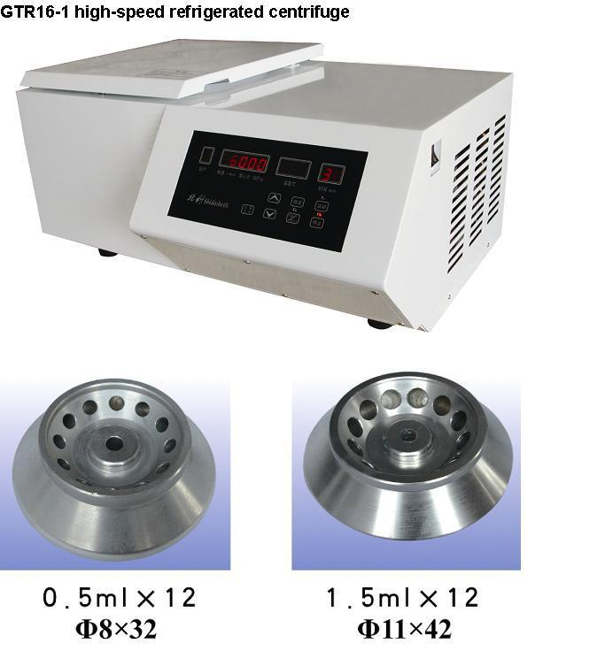 High-Speed Refrigerated Centrifuge (GTR16-1)
