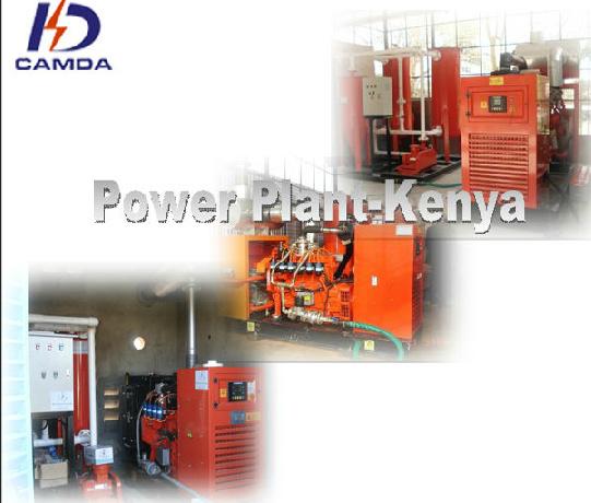 Biogas Generating Project in Kenya