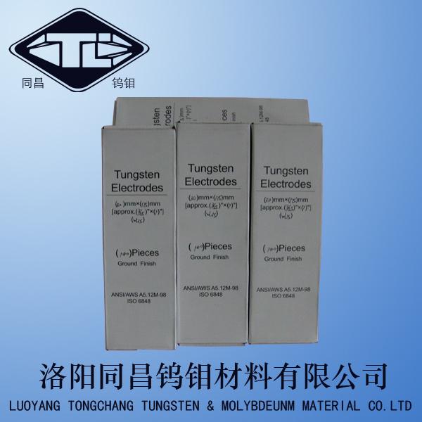 Tungsten Electrode (WL10, WL15, WL20)