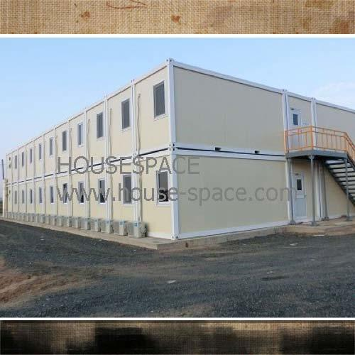 China Prefabricated Panel Hosue Steel Structure Building