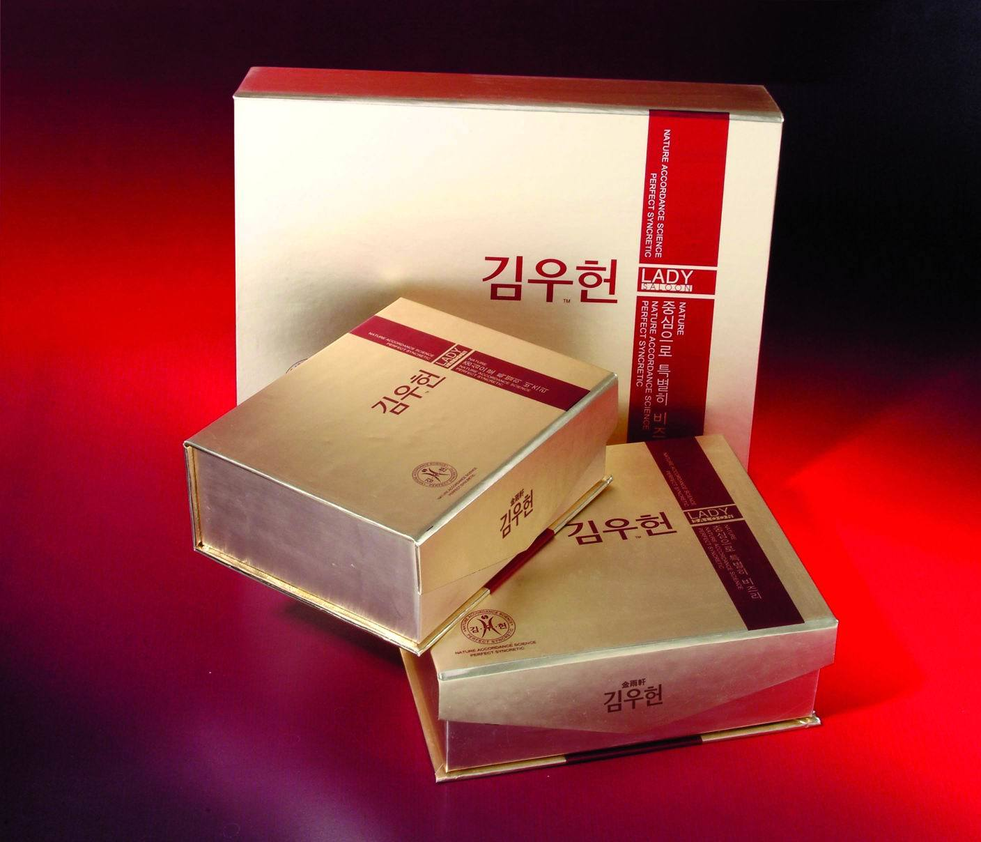 Cosmetic Make up Cheap Packaging Boxes with Competitive Price