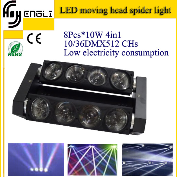 8*10W 4in1 LED Spider Moving Head Stage Lighting (HL-017YT)
