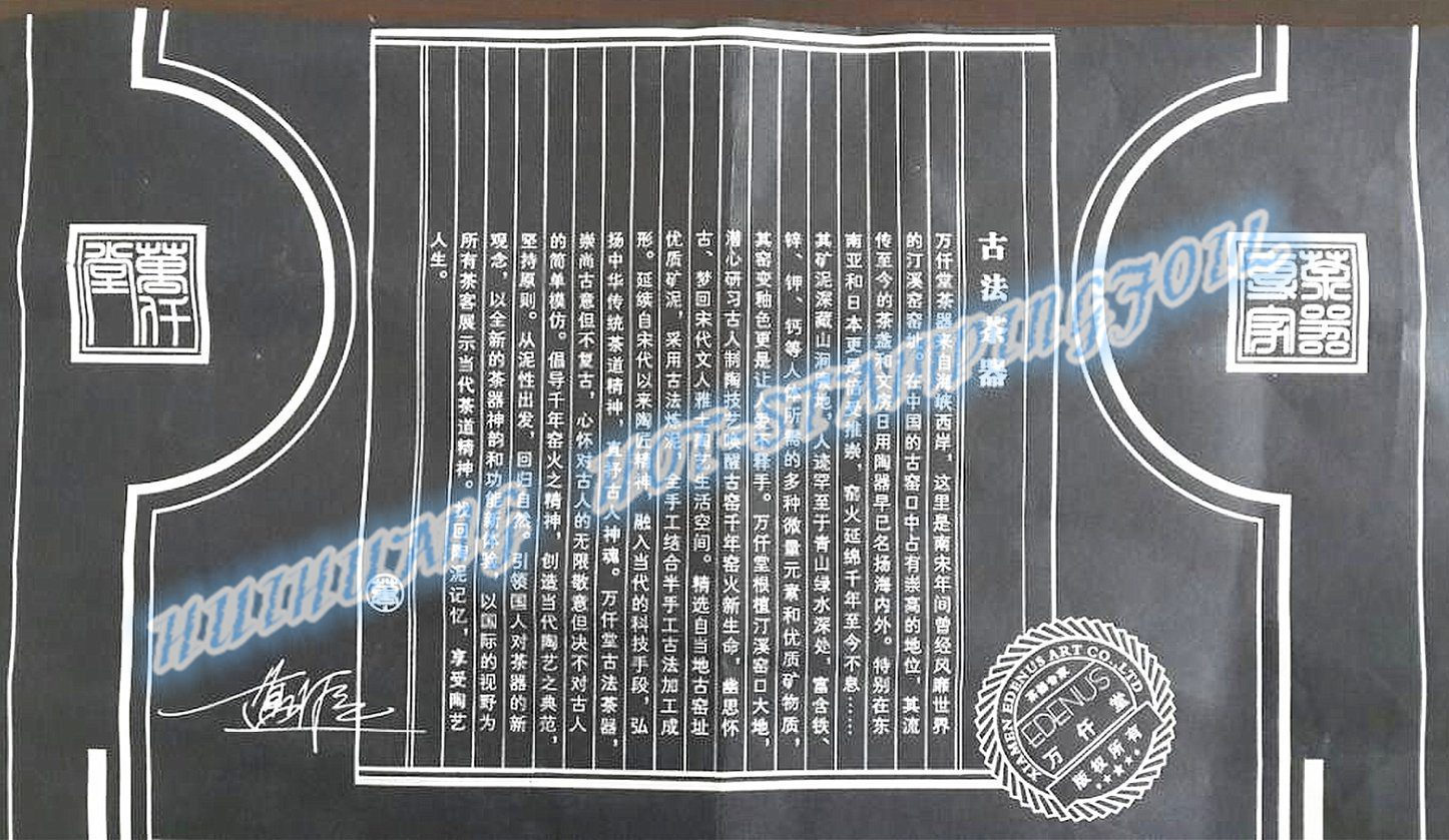 Hot Stamping Foil for Calendar