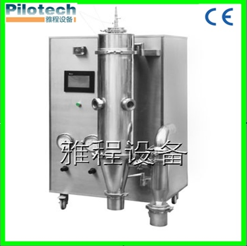 Laboratory Large Particles Spray Dryer