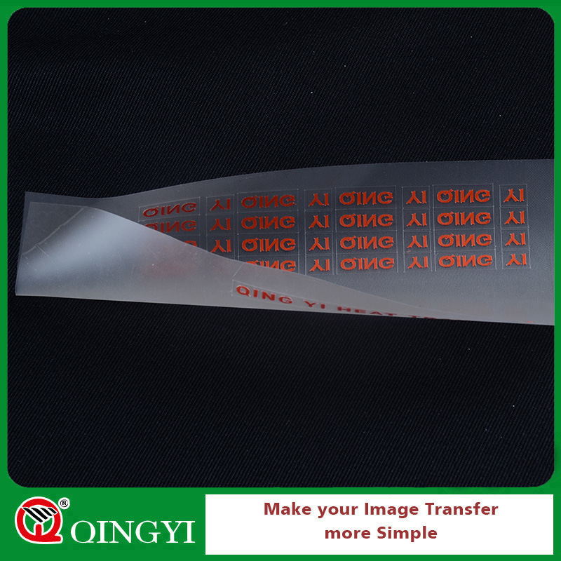 High Quality PU Heat Transfer Vinyl for Uniform