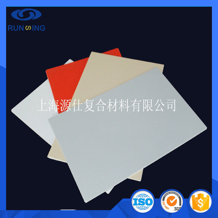 Runsing High Glossy 2mm Gel-Coat FRP Panel Factory