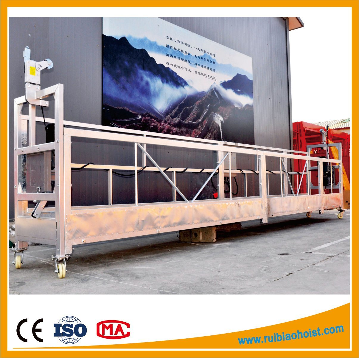 Zlp500/Zlp630/Zlp800/Zlp1000 Aluminum Suspended Platform, Galvanized Construction Gondola