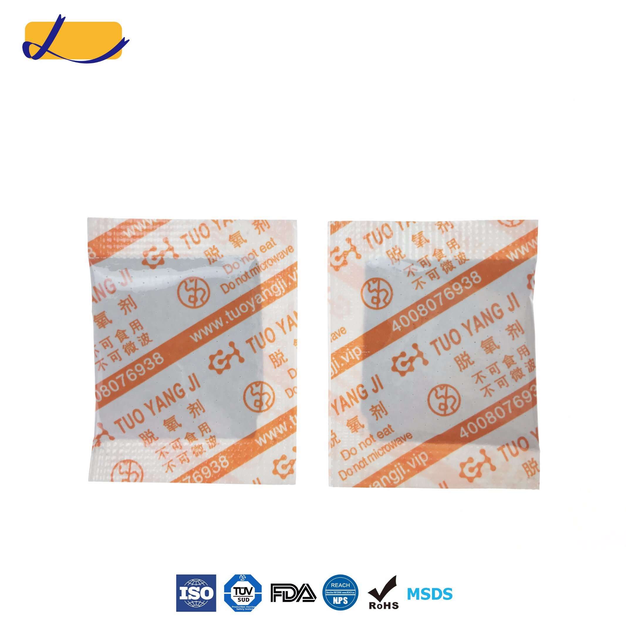 FDA Approved Oxygen Absorber for Food Storage (100cc)