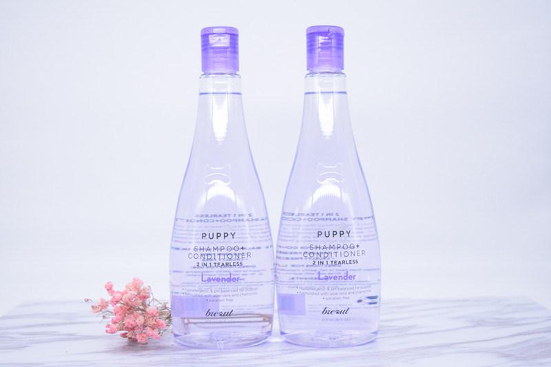 2-in-1 Pupply Pets Shampoo & Conditioner