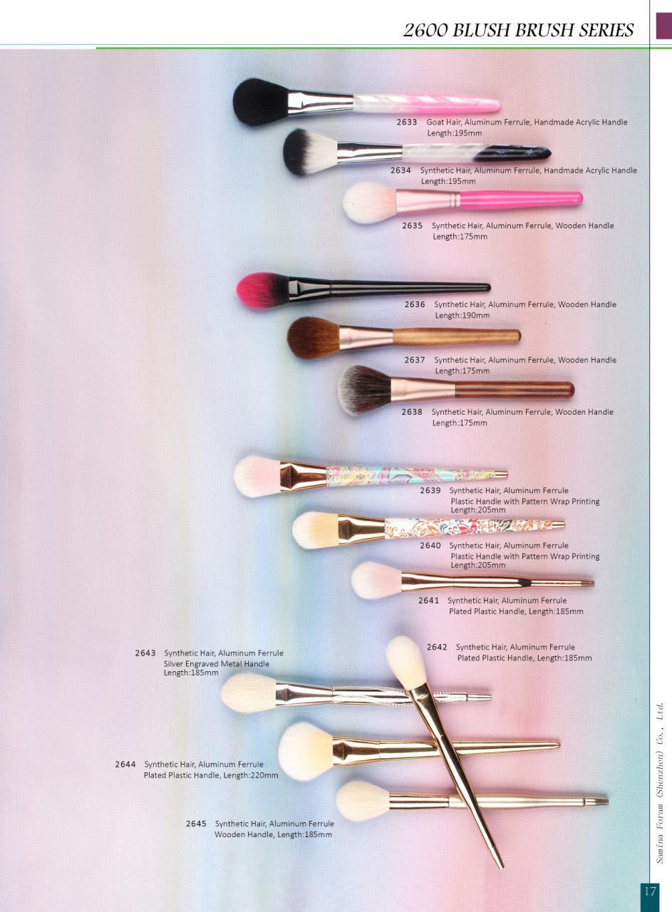 2600 Series Blush Powder Cosmetic Makeup Art Brush