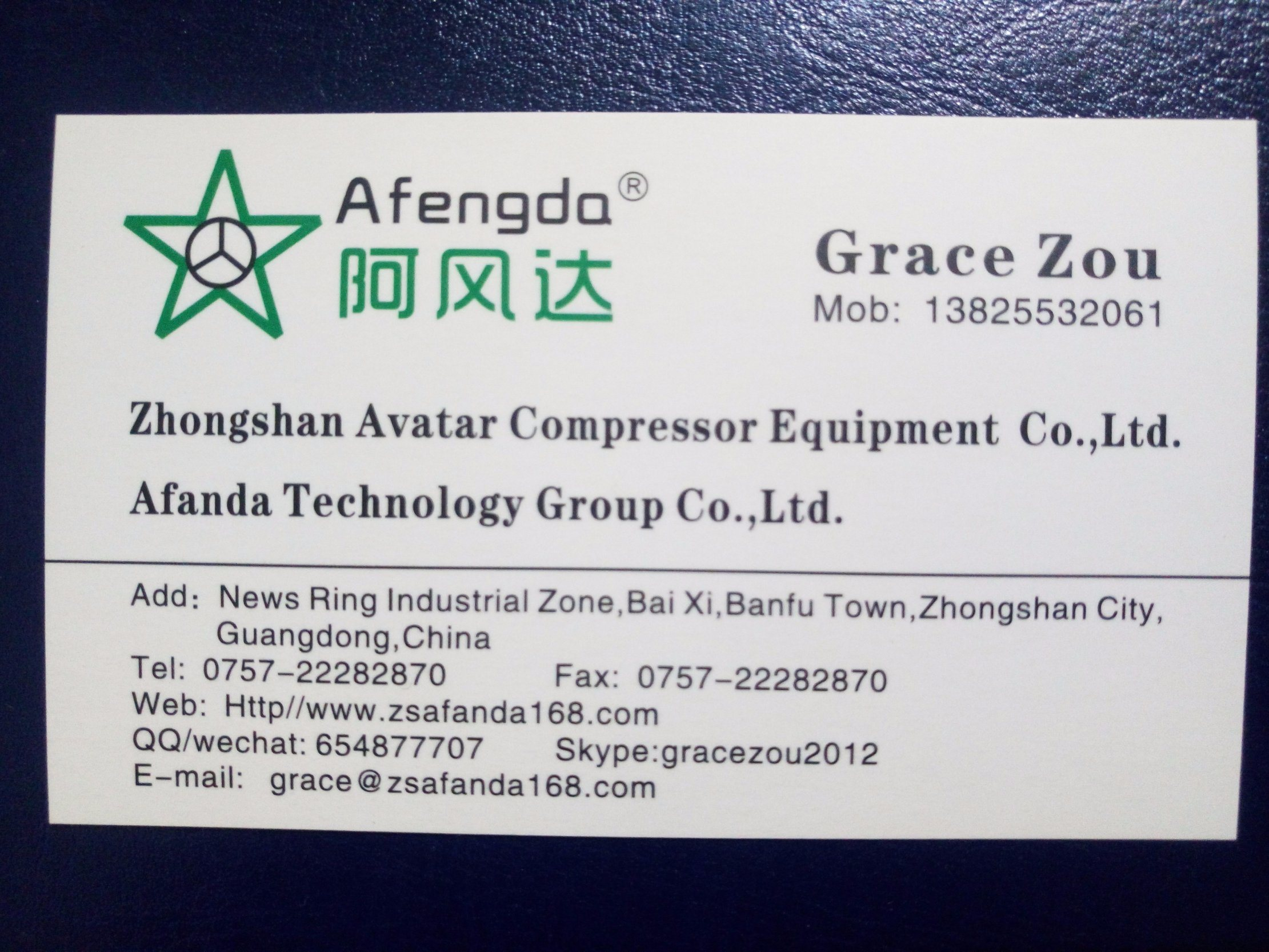 20HP/15kw Afengda Oil Lubricated Twin-Screw Inverter Rotary Air Compressor