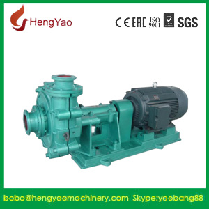 Mineral Processing Metal Lined Slurry Pumps
