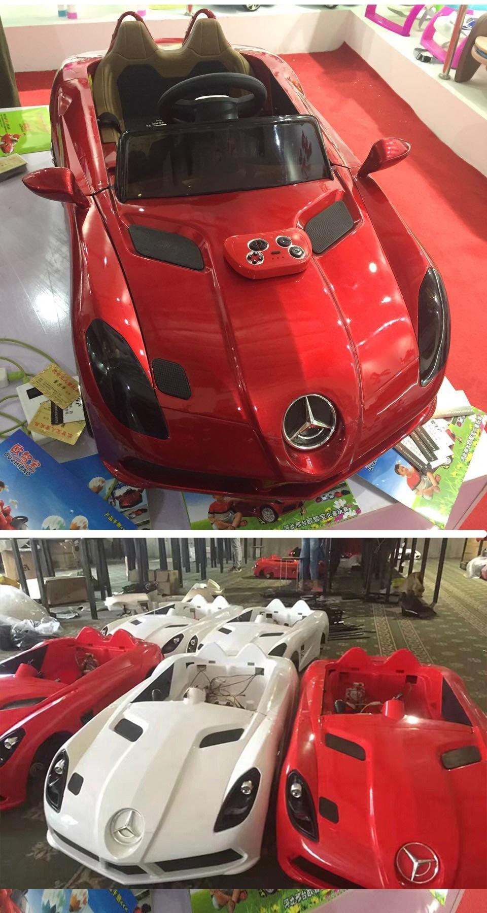 Model Four Wheel Drive Kids Electric Car Children Toys Car