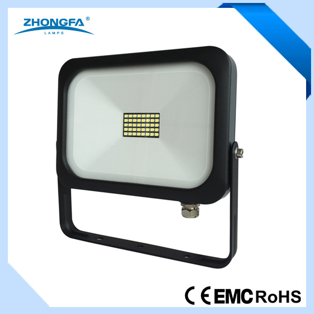 20W 1600lm Slim LED Floodlight