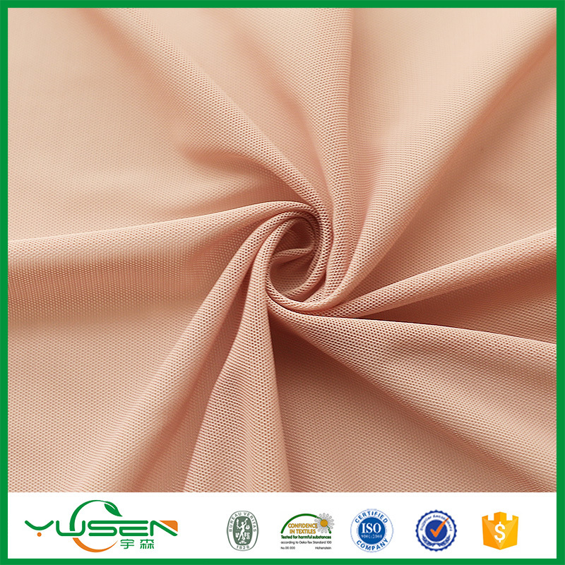 Soft Elastic Spandex Fabric for Garment